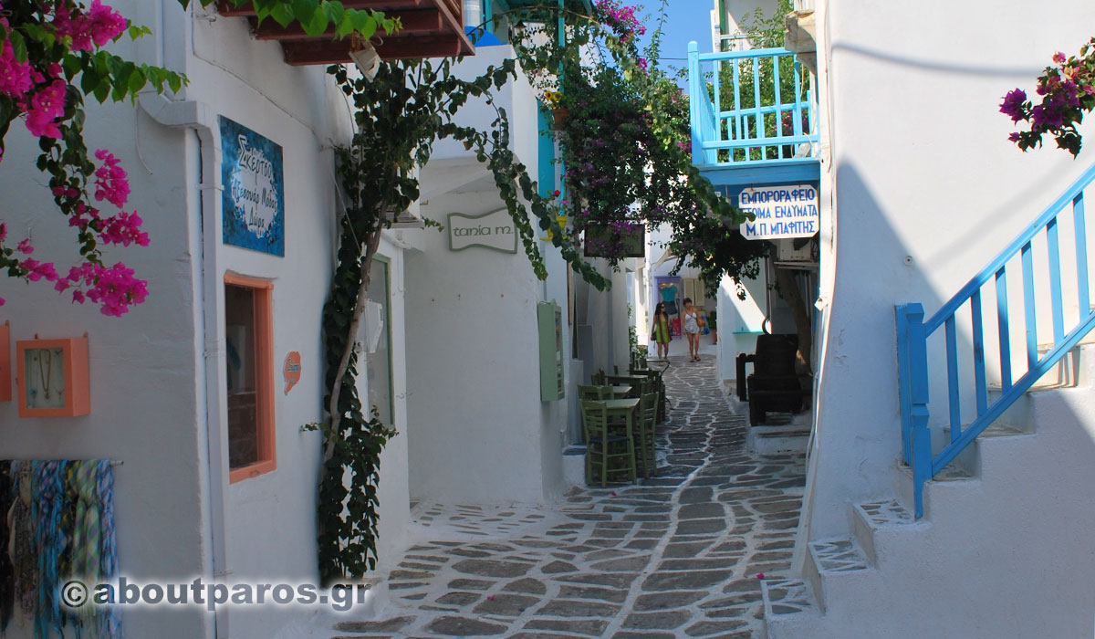 A picturesque alley in Naoussa