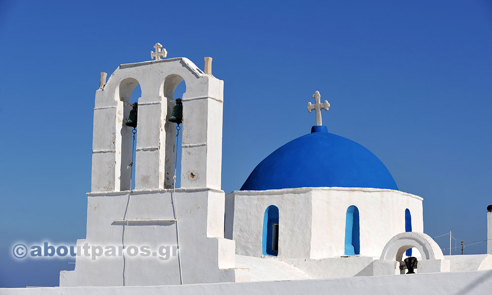 Characteristic blue dome of a church in Paros