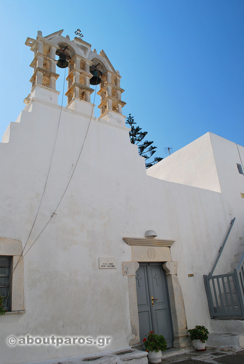 A chapel in Naoussa