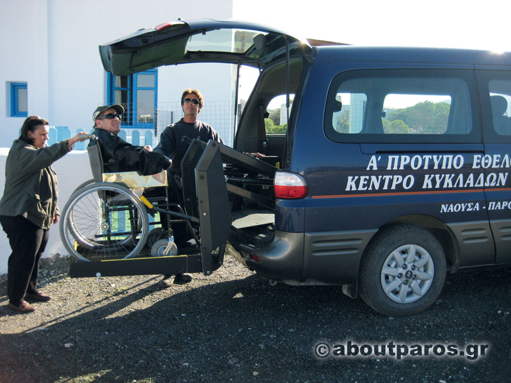 Special vehicle of the vollunteer center for people with special needs, in Paros