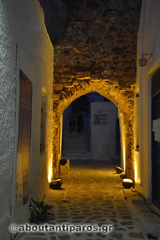 Lotzia (gate) at the Kastro of Antiparos