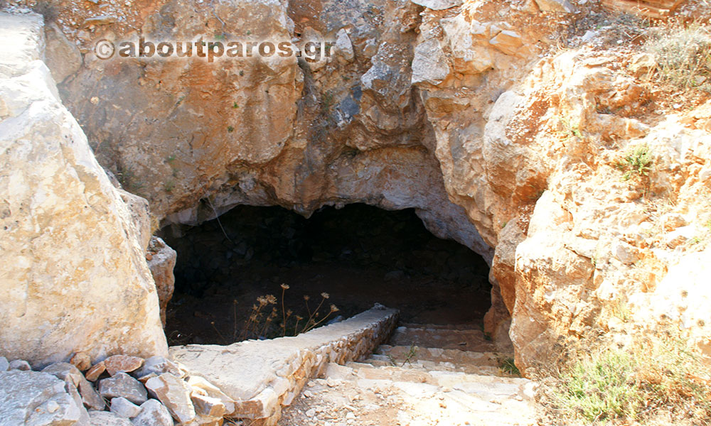 Entrance to the ancient marble quarries
