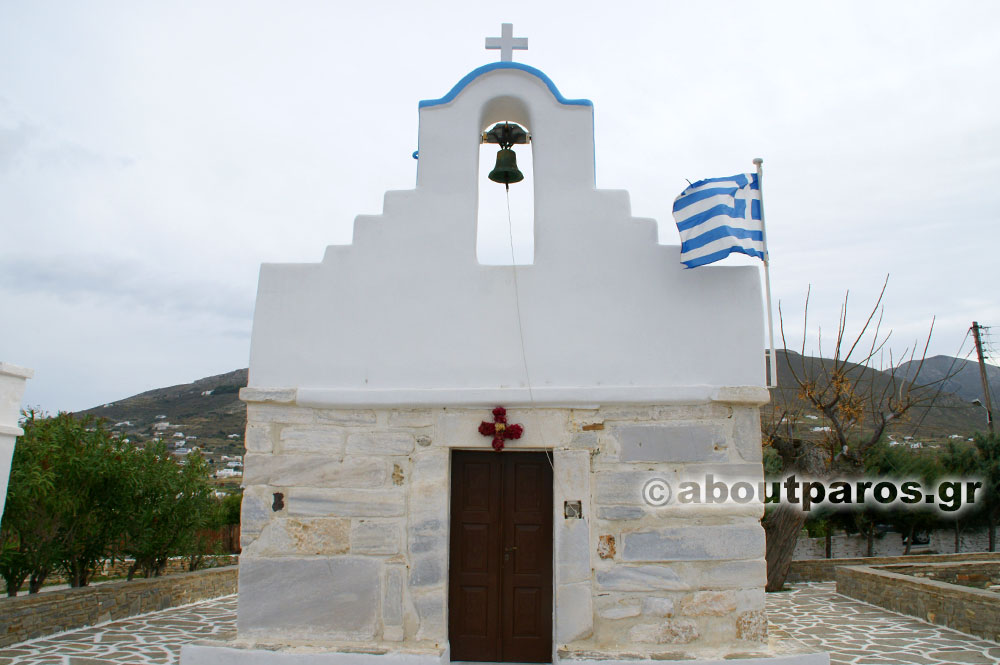The chapel of Agia Anna
