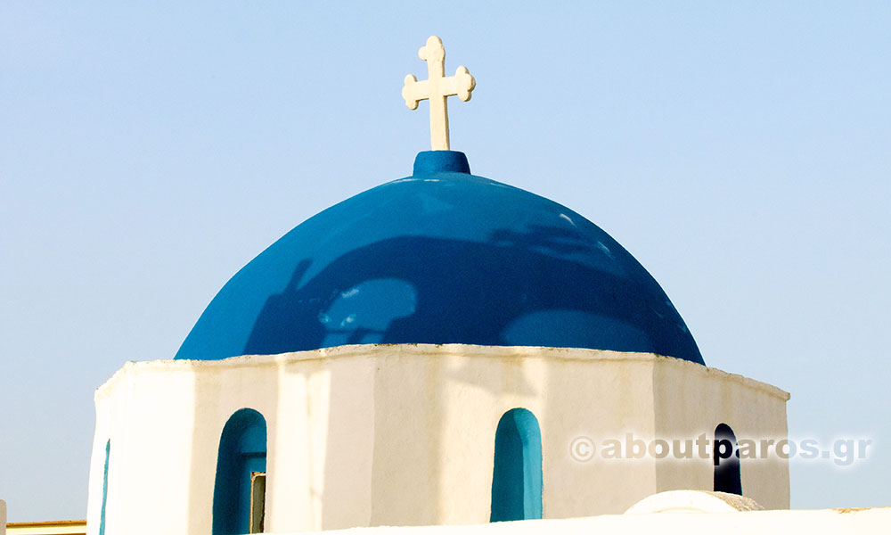 A chapel in Paros with a blue dome