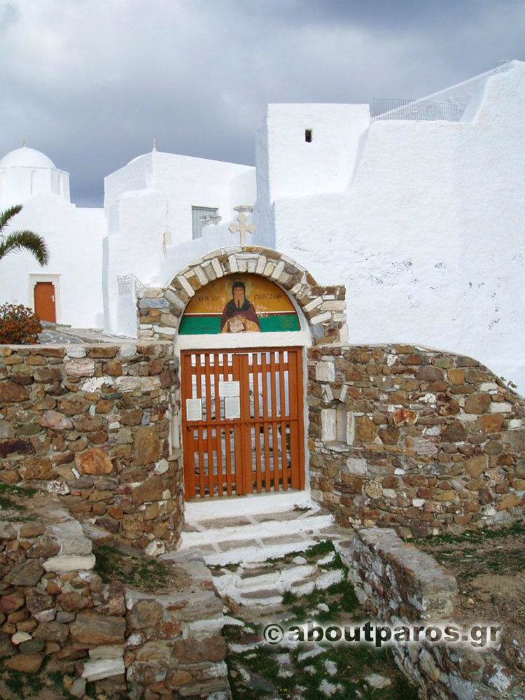 The monastery of Saint Anthony in Paros