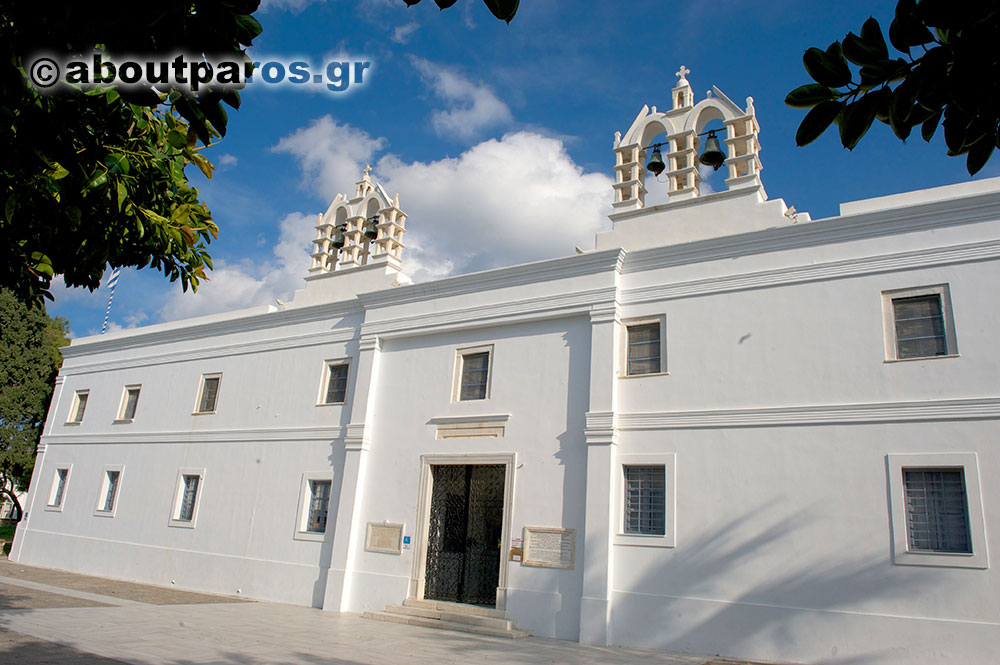 The church Ekatontapiliani in Paros, that houses the Byzantine museum