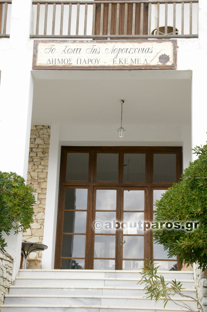 The house of literature in Lefkes of Paros