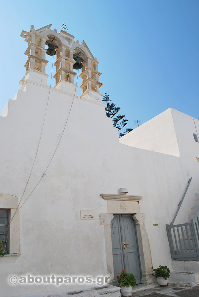 Pittoresque chapelle à Naoussa