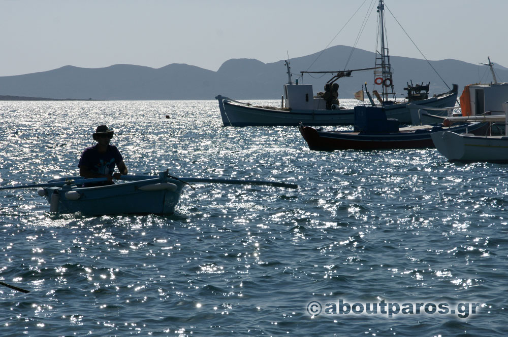 A fishing boat in Paros in summertime