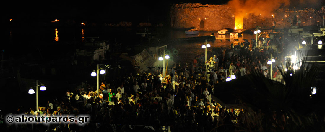 Representation of the pirates night in Naoussa