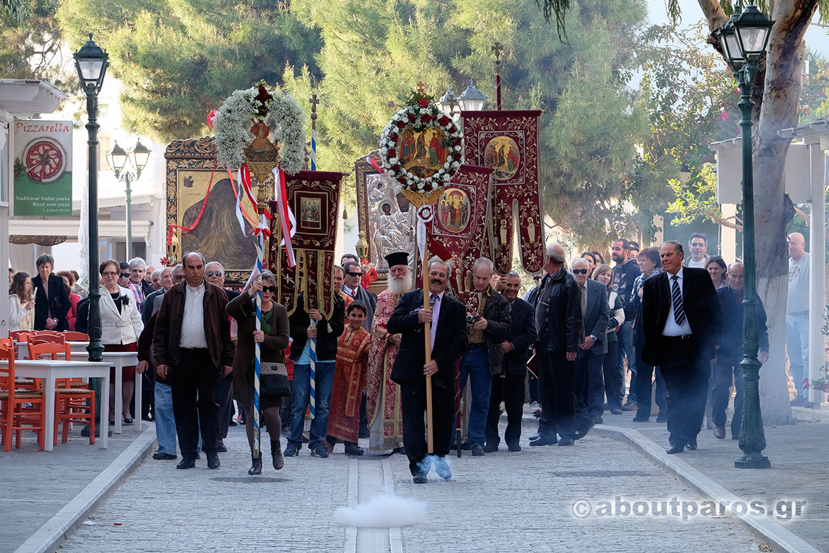 Epitaph Procession in Naoussa of Paros