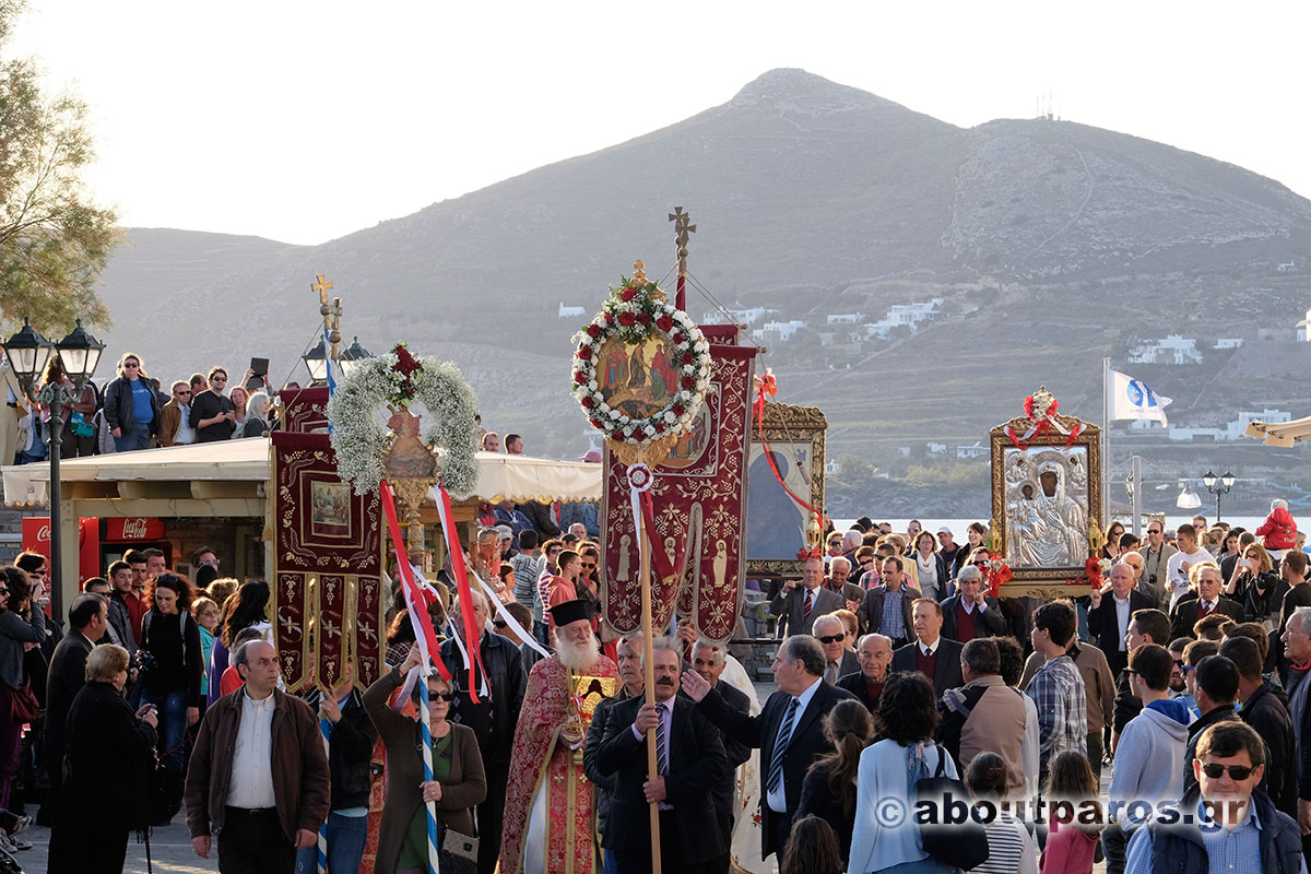 Epitaph Procession in Naoussa