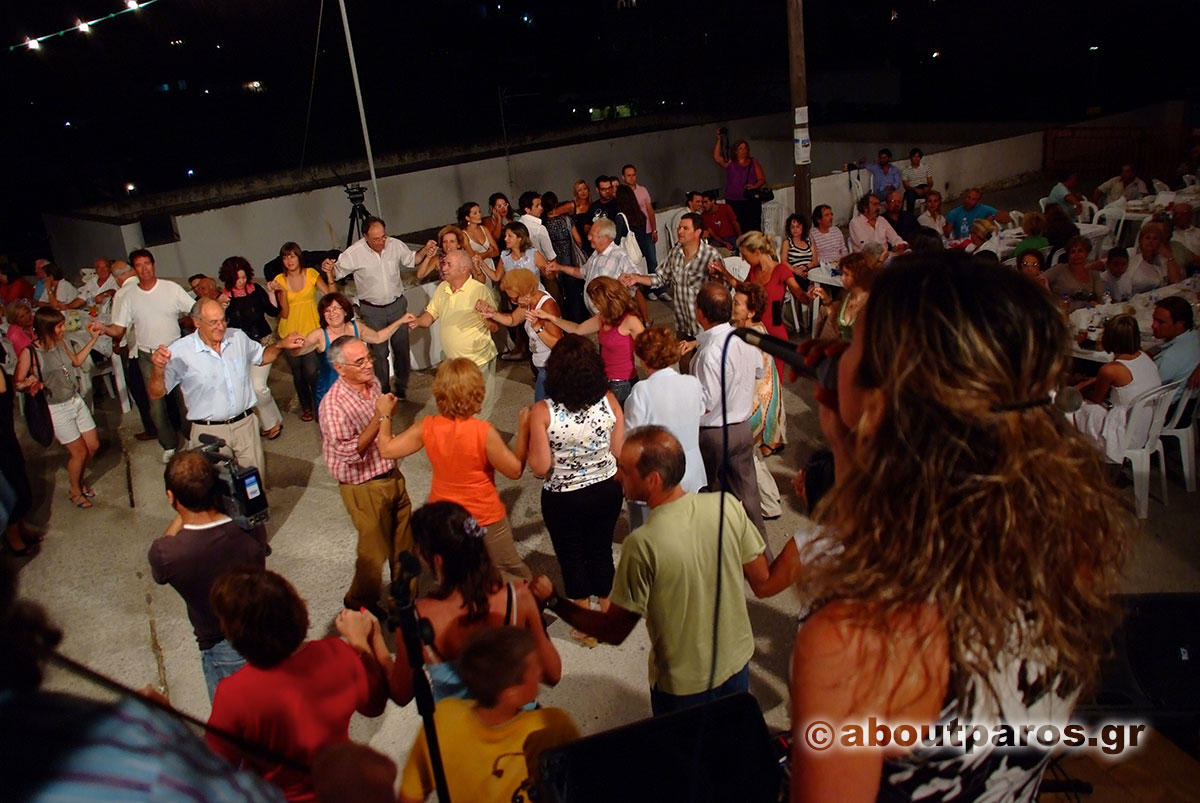 People dancing at a traditional feast in Paros