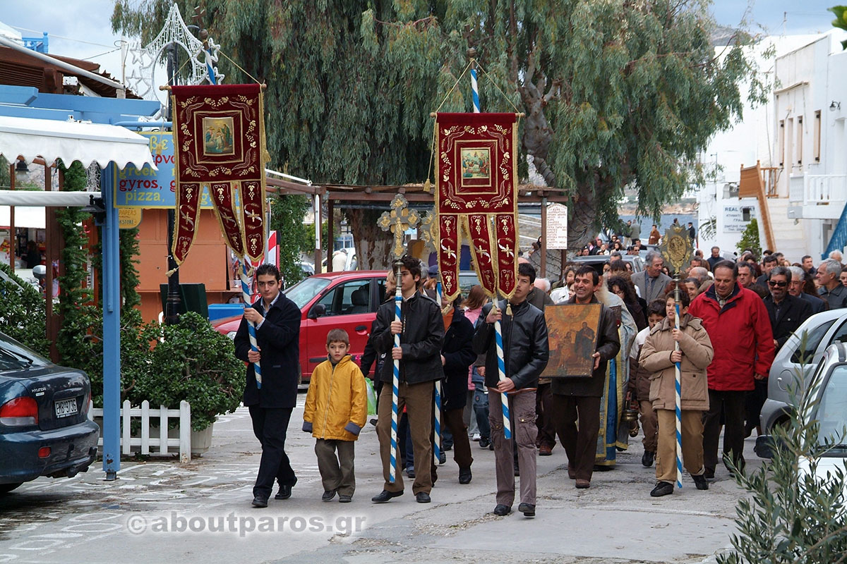 Procession of the icon before the feast