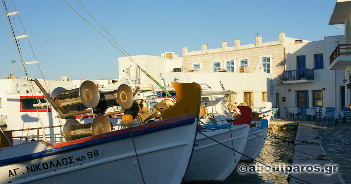 Taverns at the picturesque port of Naoussa in Paros