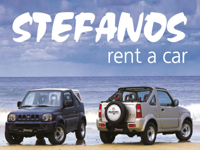 Car rentals Stefanos, Parikia, Paros